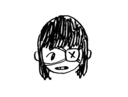 Jane Mai